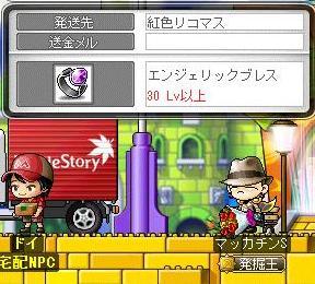Maple5926a_20110914161449.jpg