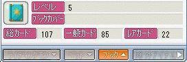 Maple6796a.jpg