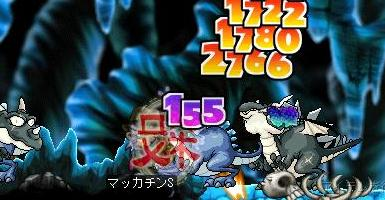 Maple6804a.jpg