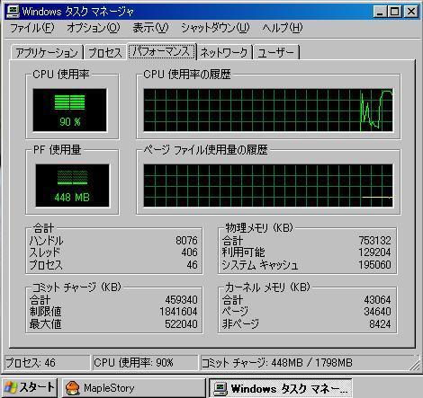 Maple6813a.jpg