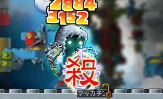 Maple6829a.jpg
