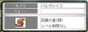 Maple9450a.jpg
