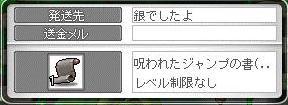 Maple9458a.jpg
