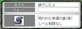 Maple9459a.jpg
