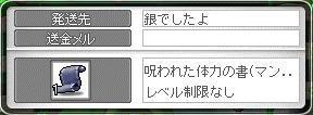 Maple9460a.jpg