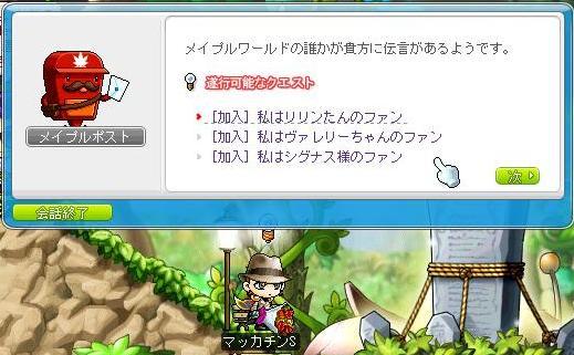 Maple9462a.jpg