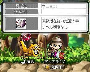 Maple9497a.jpg