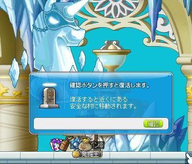 Maple9500a.jpg
