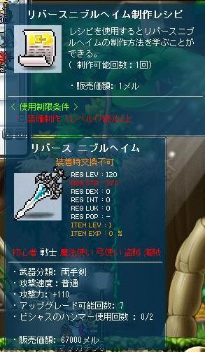 Maple9507a.jpg