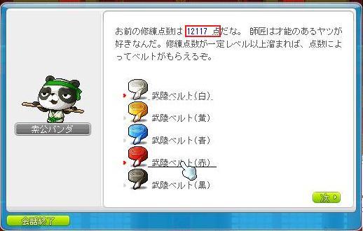 Maple9510a.jpg