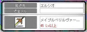 Maple9535a.jpg