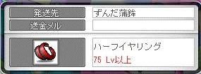 Maple9537a.jpg
