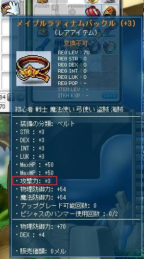 Maple9562a.jpg