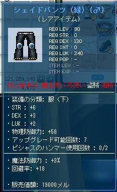 Maple9563a.jpg