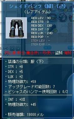 Maple9564a.jpg