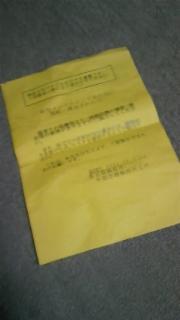 20090518165014