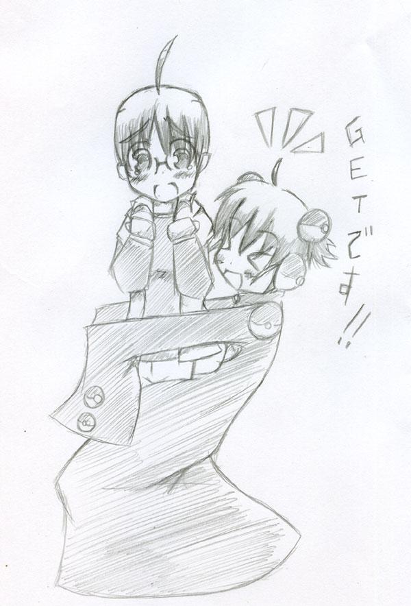 boruko.jpg