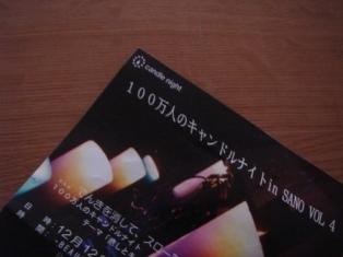 DSC02294.jpg