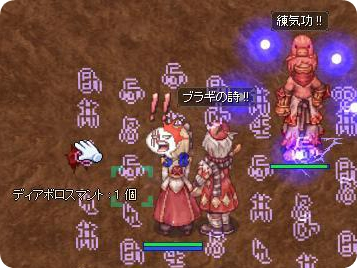 25a_20120125131250.jpg