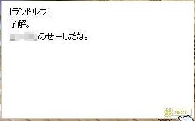 27b_20120127130237.jpg