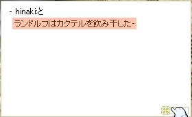 27d_20120127130236.jpg