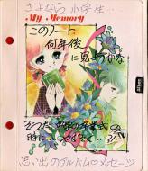 090712ribon-furoku-tachikake2.jpg