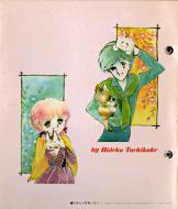 090712ribon-furoku-tachikake.jpg