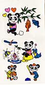 090809nakazaki-otome-panda.jpg