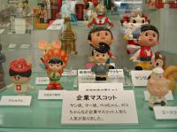 amashin-kigyou.jpg
