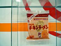 nissin-chicken70spackage.jpg