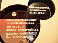 nissin-momofuku1.jpg