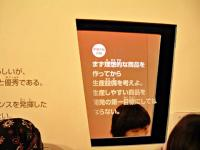 nissin-momofuku3.jpg