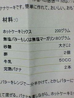 200804272335000.jpg