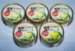 sakusakuice.jpg