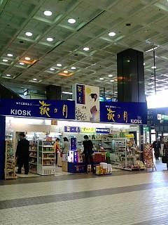 仙台旅行2