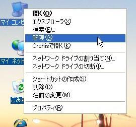1_20090329175923.jpg