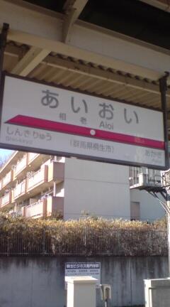 20090106170849.jpg