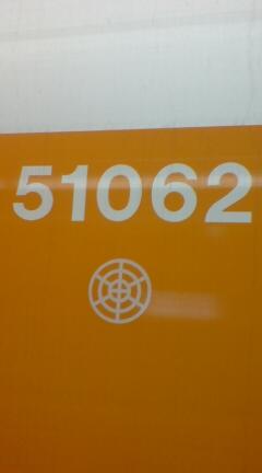 20090130214544.jpg