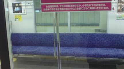 20090130214557.jpg