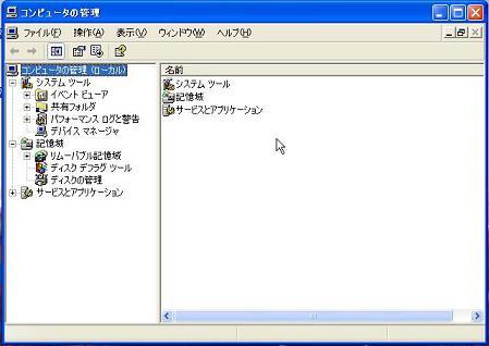 2_20090329175923.jpg