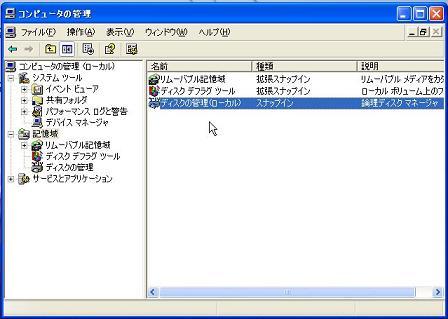 3_20090329175923.jpg