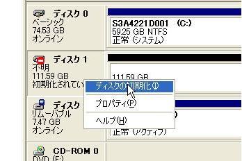 5_20090329175939.jpg