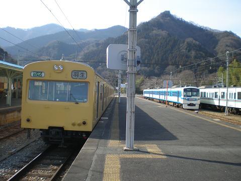 P3080043.jpg