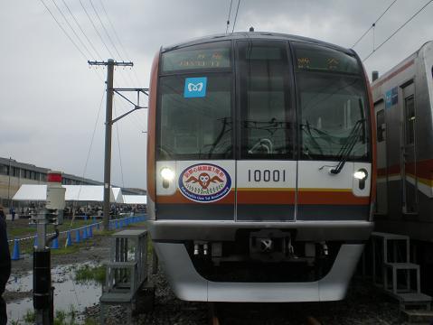 P6060014.jpg