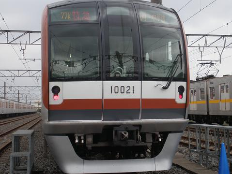 P6060023.jpg