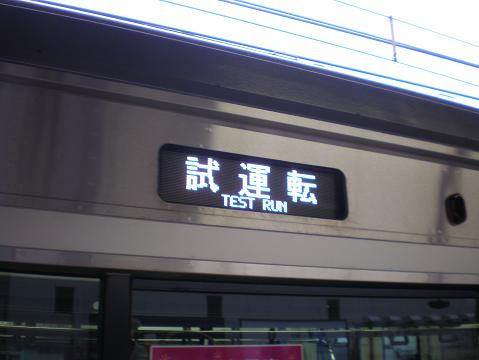 P7270066.jpg