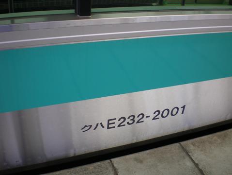 P7270067.jpg