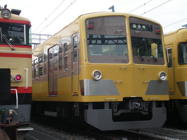 P8300016.jpg