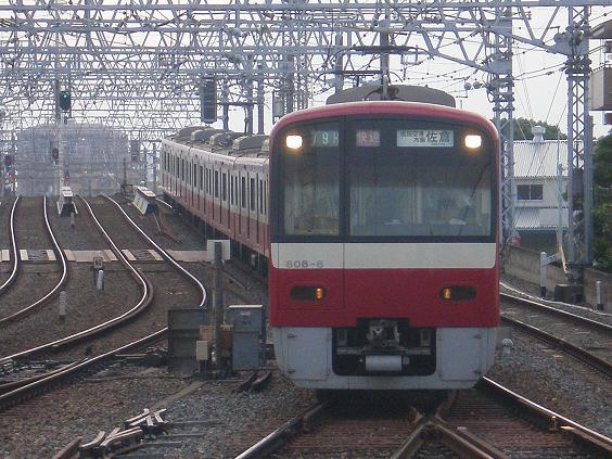 P9270107.jpg