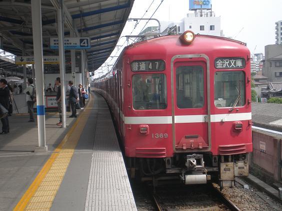 P9280012.jpg